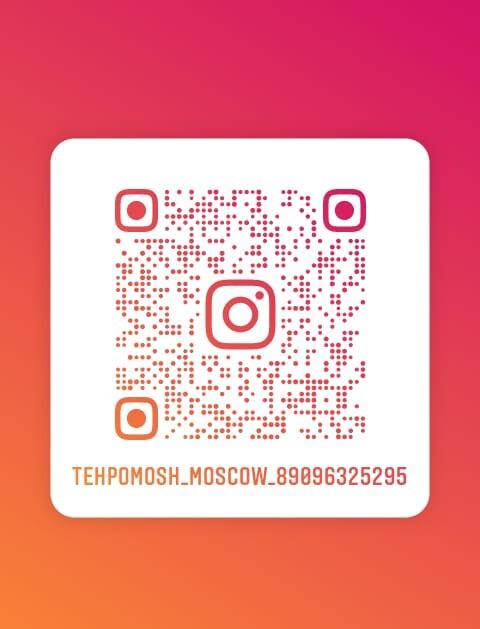 Грузовой автоэлектрик  +7(909)6325295